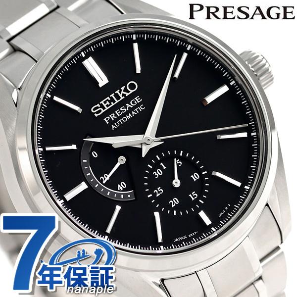 セイコー SEIKO プレザージュ チタン 自動巻き メンズ 腕時計 SARW043 PRESAGE ブラック 時計【あす楽対応】