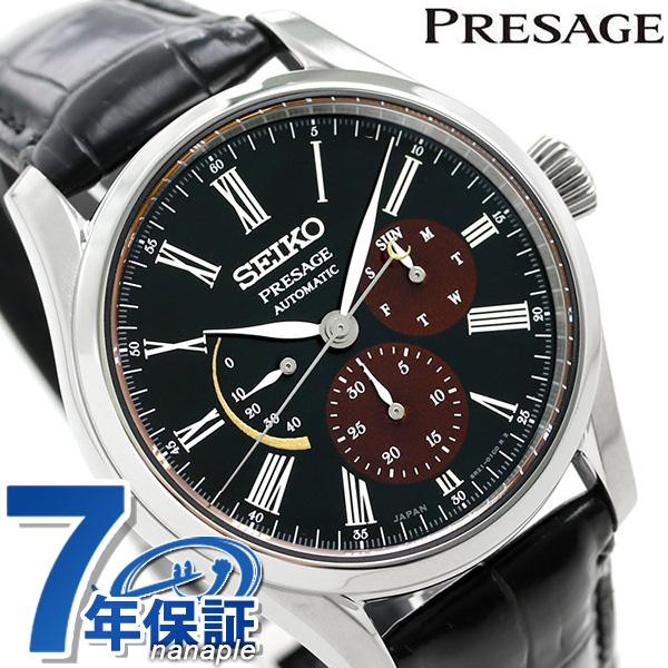 セイコー SEIKO プレザージュ 限定モデル 漆・白檀塗りダイヤル 自動巻き メンズ 腕時計 SARW045 革ベルト 時計【あす楽対応】