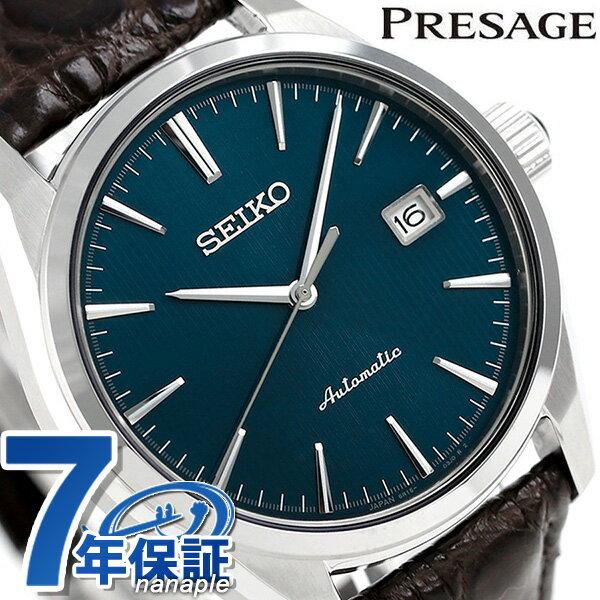 【桐箱付き♪】セイコー SEIKO プレザージュ 日本製 自動巻き メンズ 腕時計 SARX047 PRESAGE ネイビー×ブラウン 革ベルト 時計