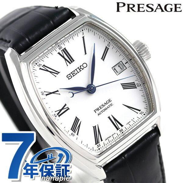 【桐箱付き♪】セイコー SEIKO プレザージュ ほうろうダイヤル 琺瑯 自動巻き メンズ 腕時計 SARX051 PRESAGE 革ベルト 時計