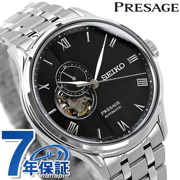 【1月下旬入荷予定 予約受付中♪】セイコー SEIKO プレザージュ 自動巻き メンズ 腕時計 オープンハート SARY093 PRESAGE メカニカル ブラック 時計