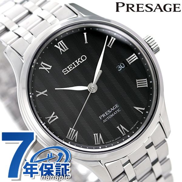 セイコー SEIKO プレザージュ 日本製 自動巻き メンズ 腕時計 SARY099 PRESAGE メカニカル ブラック 時計【あす楽対応】