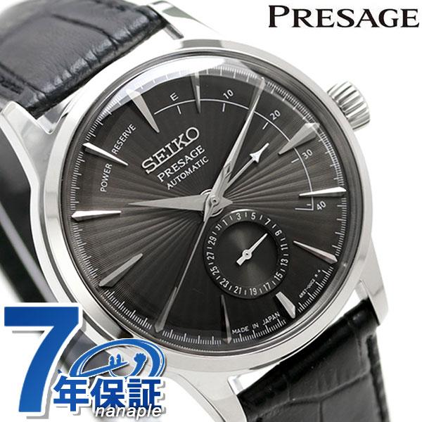 【桐箱付き♪】セイコー SEIKO プレザージュ 自動巻き メンズ 腕時計 流通限定モデル カクテル エスプレッソ マティーニ SARY101 革ベルト 時計【あす楽対応】