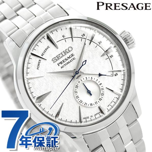 セイコー SEIKO プレザージュ 限定モデル STAR BAR カクテル 自動巻き メンズ 腕時計 SARY105 PRESAGE 時計【あす楽対応】