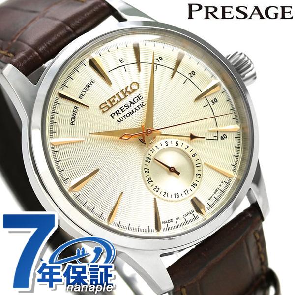 セイコー SEIKO プレザージュ 自動巻き メンズ 腕時計 カクテル ギムレット SARY107 PRESAGE 革ベルト 時計