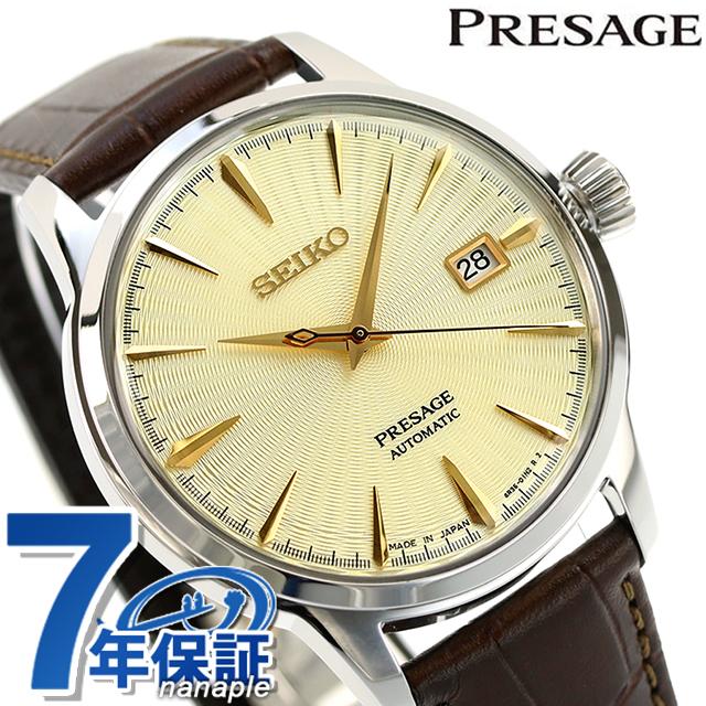 セイコー SEIKO プレザージュ 流通限定モデル メンズ 腕時計 カクテル ギムレット SARY109 PRESAGE 革ベルト 時計