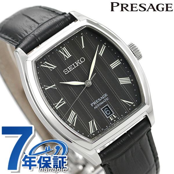 セイコー SEIKO プレザージュ 自動巻き メンズ 腕時計 カクテル ジャパニーズガーデン SARY113 PRESAGE 革ベルト 時計