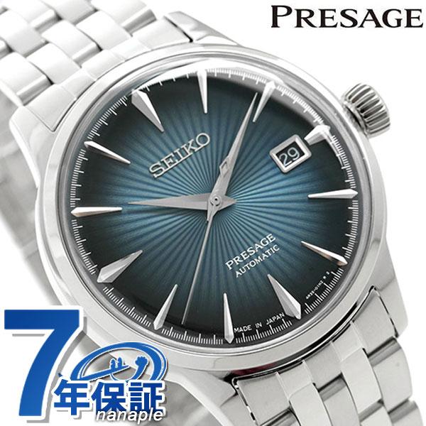 セイコー SEIKO プレザージュ 自動巻き メンズ 腕時計 カクテル ブルームーン SARY123 PRESAGE ネイビー 時計【あす楽対応】