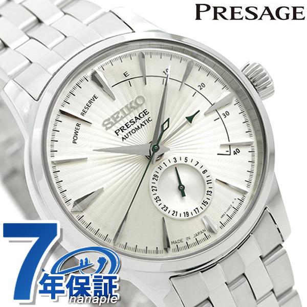 セイコー SEIKO プレザージュ 自動巻き メンズ 腕時計 カクテル マティーニ SARY129 PRESAGE シルバー 時計【あす楽対応】