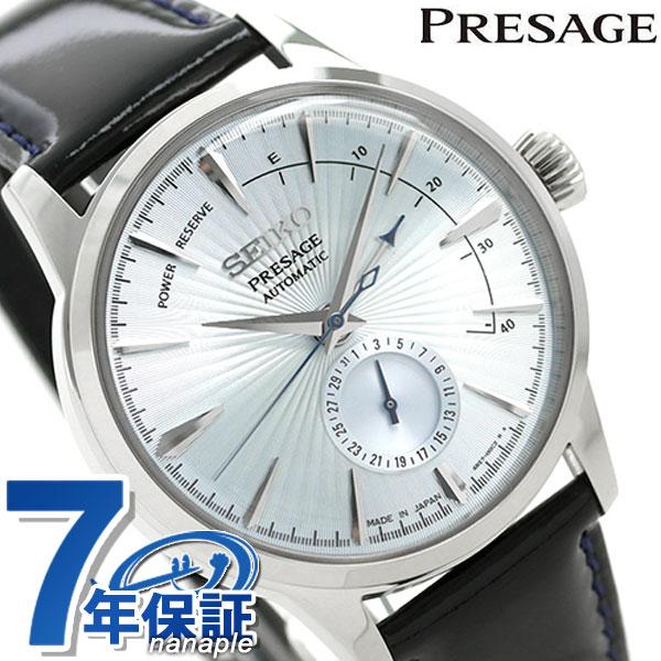 セイコー SEIKO プレザージュ 自動巻き メンズ 腕時計 カクテル スカイダイビング SARY131 PRESAGE 革ベルト 時計【あす楽対応】