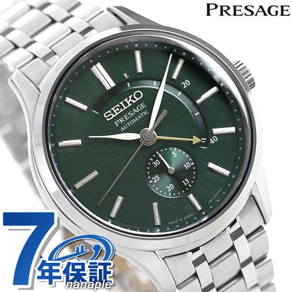 セイコー プレザージュ ジャパニーズガーデン 日本庭園 腕時計 SARY145 SEIKO グリーン【あす楽対応】