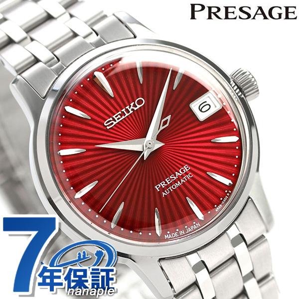 セイコー SEIKO プレザージュ 自動巻き レディース 腕時計 カクテル キール・ロワイヤル SRRY027 PRESAGE レッド 時計