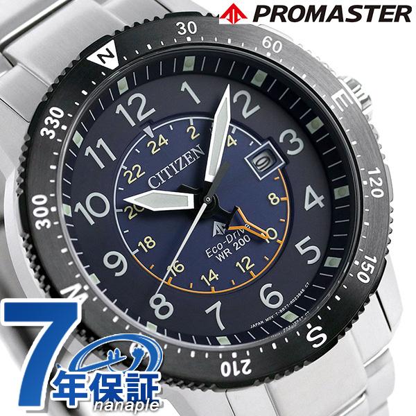 シチズン プロマスター エコドライブ メンズ 腕時計 BJ7094-59L CITIZEN ネイビー 時計