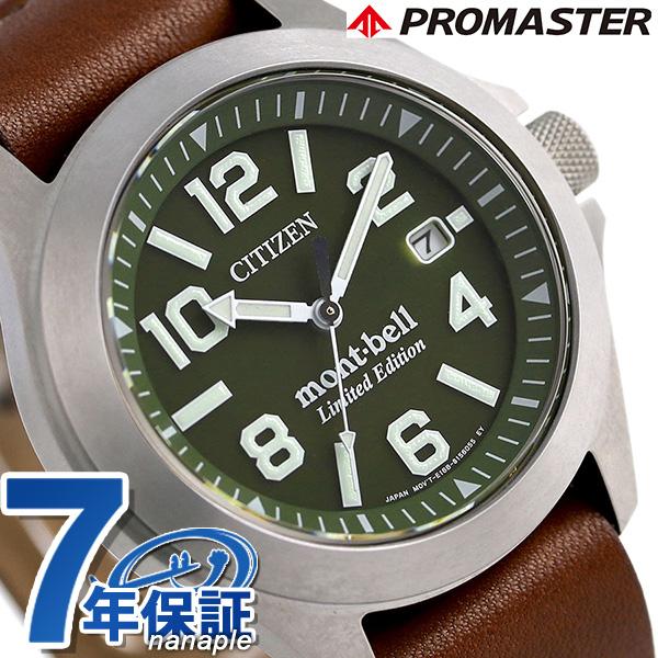 シチズン プロマスター モンベル ソーラー 腕時計 BN0121-18X CITIZEN montbell カーキ 時計【あす楽対応】