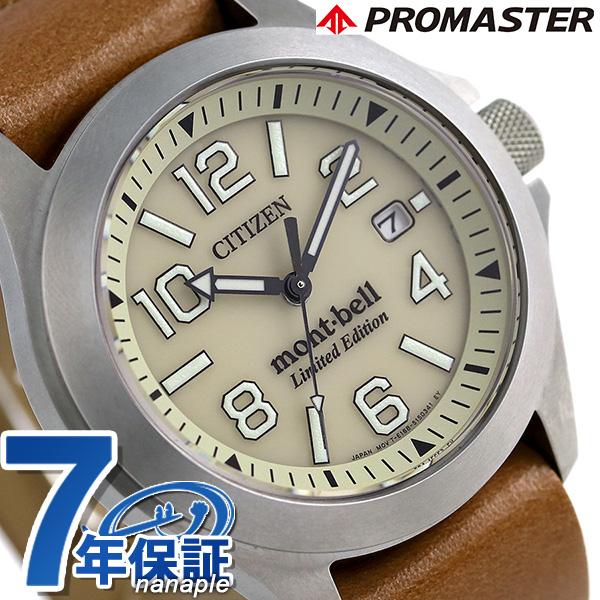 シチズン プロマスター モンベル ソーラー 腕時計 BN0121-26Y CITIZEN montbell アイボリー 時計