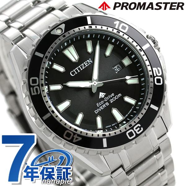シチズン プロマスター ダイバー 200m ソーラー メンズ BN0190-82E CITIZEN 腕時計 ブラック 時計【あす楽対応】