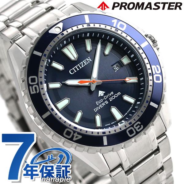 ダイバーズウォッチ シチズン プロマスター エコドライブ メンズ 腕時計 BN0191-80L CITIZEN ネイビー 時計
