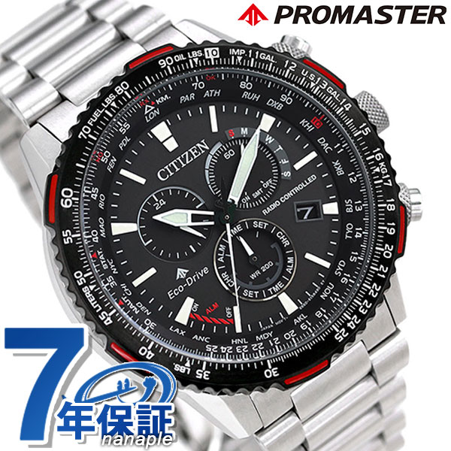 シチズン プロマスター エコドライブ電波時計 航空計算尺 クロノグラフ CB5001-57E CITIZEN メンズ 腕時計 時計【あす楽対応】