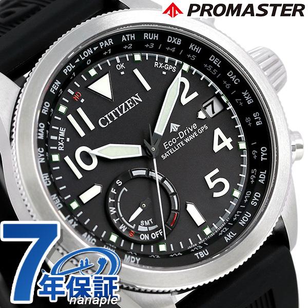 シチズン プロマスター エコドライブGPS衛星電波時計 F150 CC3060-10E CITIZEN メンズ 腕時計 時計