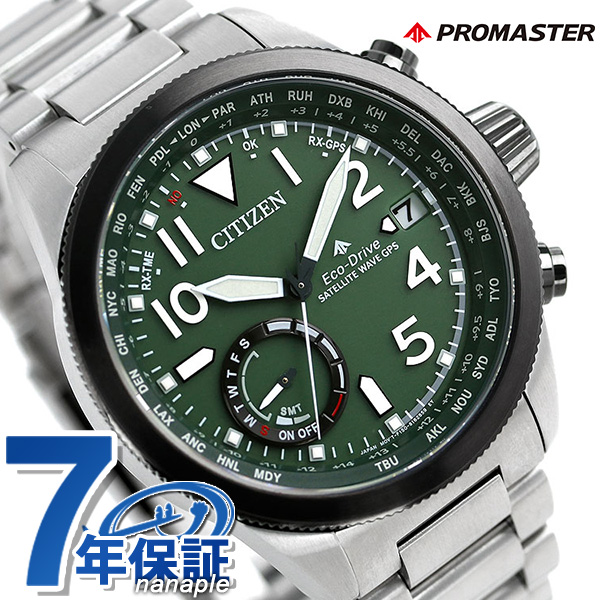 Professional Player Citizen Master Gps Ecodrive Radio Time Signal F150 Men Watch Cc3067 70w Citizen Promaster Green Clock