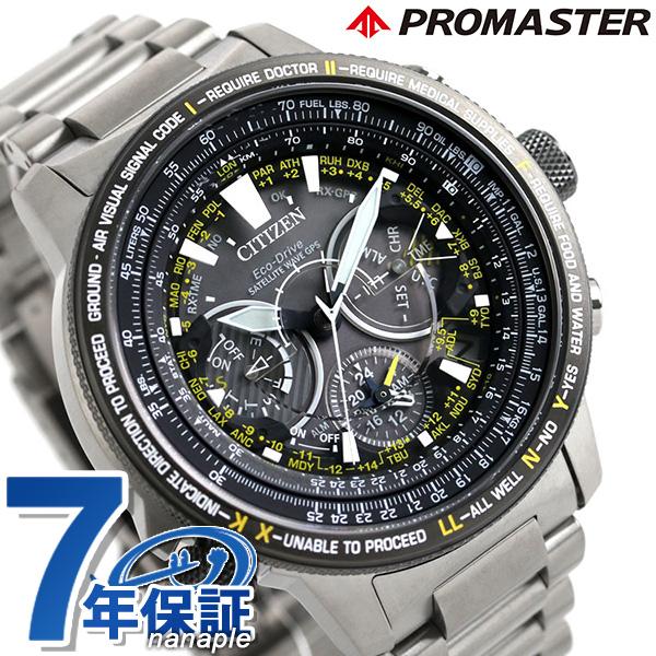 シチズン プロマスター エコドライブ電波 F990 チタン メンズ 腕時計 CC7014-82E CITIZEN PROMASTER パイロットウォッチ 時計【あす楽対応】
