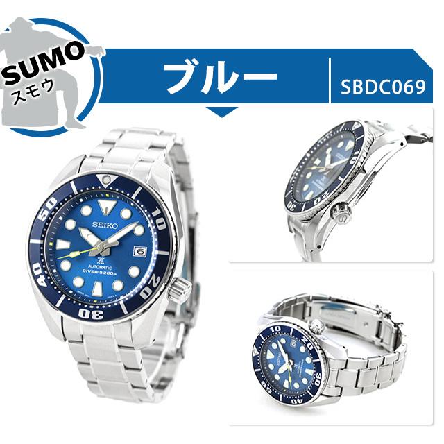 db3e5ff902 セイコーダイバーズウォッチ流通限定モデルスモウモンスターメンズ腕時計SEIKOプロスペックス時計