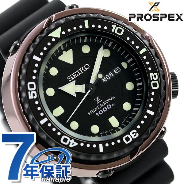 【ツナ缶サコッシュ付き♪】セイコー ダイバーズウォッチ 40周年 限定モデル ヴァイオレットオーシャン SBBN042 メンズ 腕時計 SEIKO 時計【あす楽対応】
