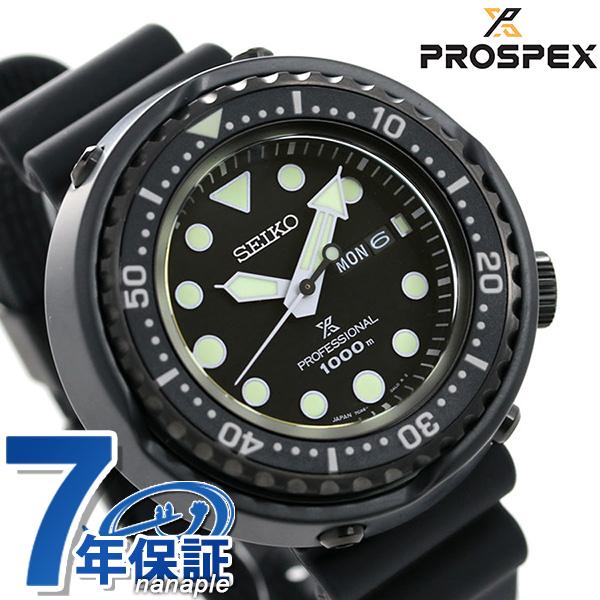 セイコー プロスペックス ダイバーズ ツナ缶 チタン 流通限定モデル メンズ 腕時計 SBBN047 SEIKO PROSPEX ダイバーズウォッチ オールブラック 時計