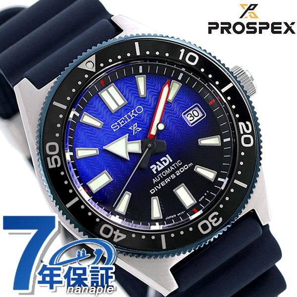 【ツナ缶サコッシュ付き♪】セイコー ダイバーズウォッチ メンズ 腕時計 PADI 自動巻き SBDC055 SEIKO プロスペックス ダイバーズ 時計【あす楽対応】