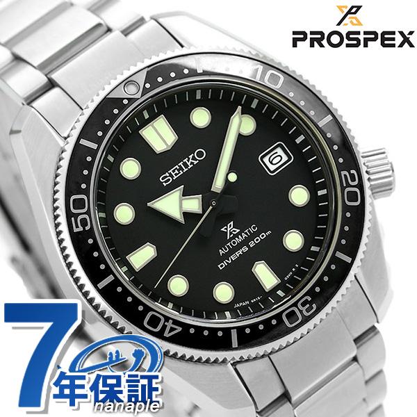 【ツナ缶サコッシュ付き♪】セイコー ダイバーズウォッチ メンズ 腕時計 自動巻き SBDC061 SEIKO プロスペックス ダイバーズ 時計【あす楽対応】