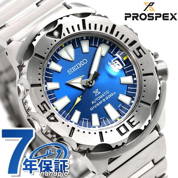 セイコー ダイバーズウォッチ 流通限定モデル ブルー モンスター SBDC067 メンズ 腕時計 SEIKO プロスペックス 時計【あす楽対応】