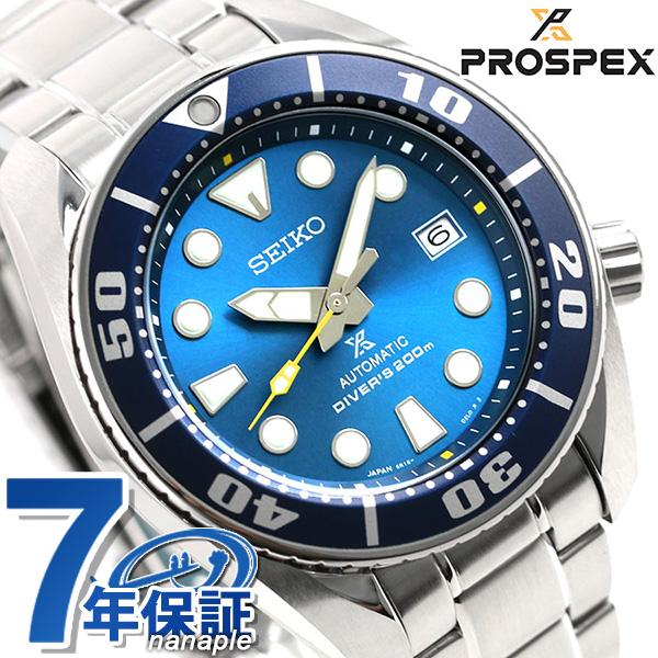 セイコー ダイバーズウォッチ 流通限定モデル ブルー スモウ SBDC069 メンズ 腕時計 SEIKO プロスペックス 時計【あす楽対応】