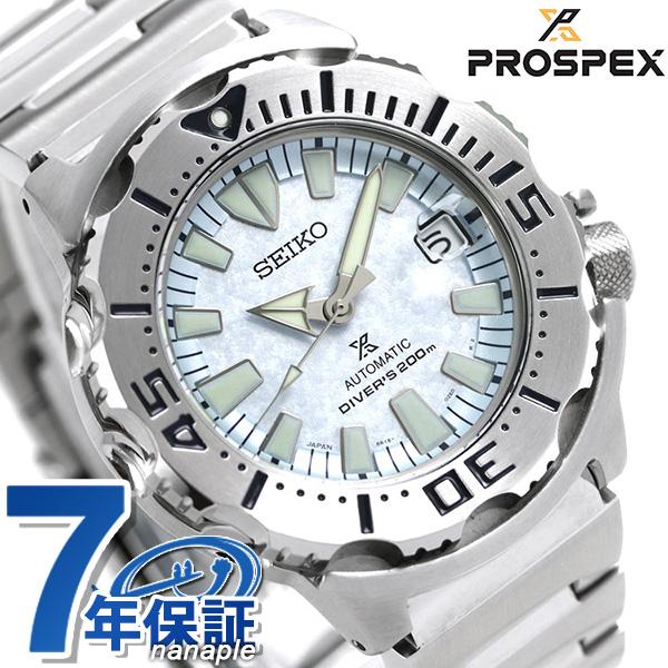 セイコー プロスペックス ダイバーズ 流通限定モデル アイスモンスター 自動巻き 腕時計 メンズ SBDC073 SEIKO PROSPEX ダイバーズウォッチ 時計【あす楽対応】