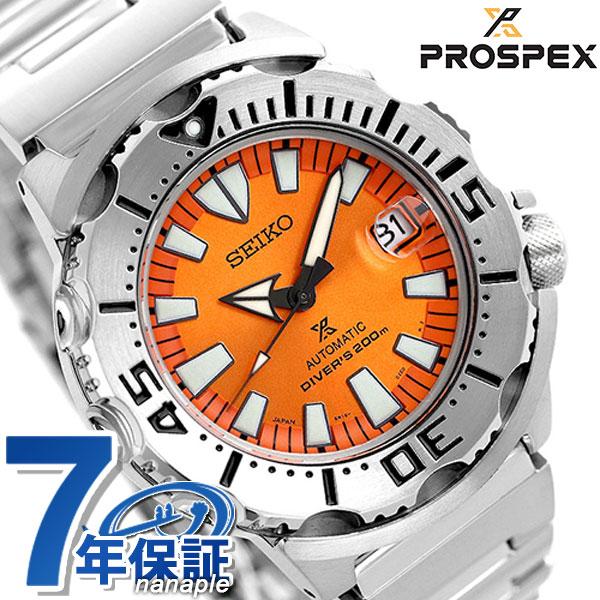 セイコー プロスペックス ダイバーズ 流通限定モデル オレンジモンスター 自動巻き 腕時計 メンズ SBDC075 SEIKO PROSPEX ダイバーズウォッチ 時計【あす楽対応】