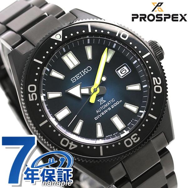 新作 セイコー プロスペックス PROSPEX [正規品] [新品] [7年保証] [送料無料] 【応募券付き♪】セイコー プロスペックス ファーストダイバー 流通限定モデル 腕時計 SBDC085 ブルーグラデーション×ブラック SEIKO PROSPEX ダイバーズウォッチ 時計【あす楽対応】