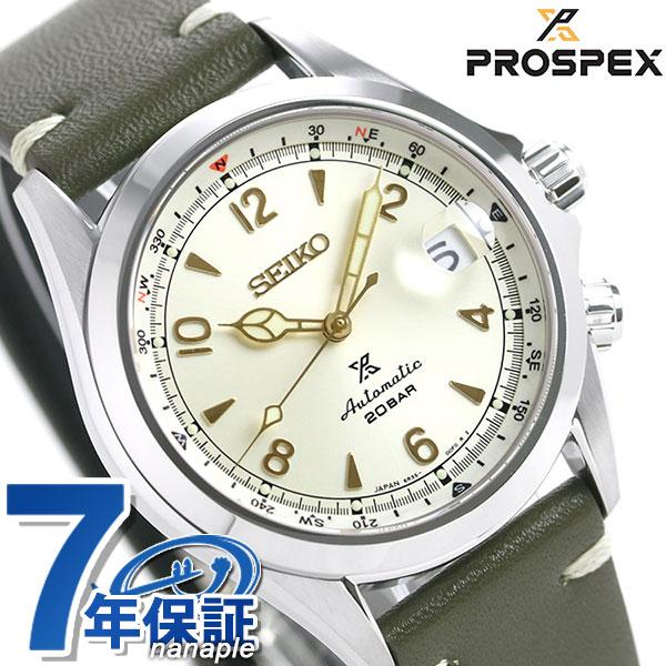 セイコー プロスペックス ネット流通限定モデル アルピニスト 自動巻き メンズ 腕時計 SBDC093 SEIKO クリーム×カーキ 革ベルト 時計【あす楽対応】