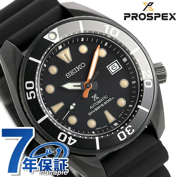 【今なら!店内ポイント最大51倍】 【選べるノベルティ♪】セイコー プロスペックス 流通限定モデル スモウ メンズ 腕時計 SBDC095 SEIKO PROSPEX オールブラック