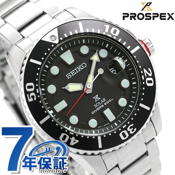 【ツナ缶サコッシュ付き♪】セイコー ダイバーズウォッチ メンズ 腕時計 ソーラー SBDJ017 SEIKO プロスペックス ダイバーズ 時計