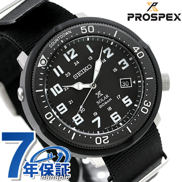 【ツナ缶サコッシュ付き♪】セイコー プロスペックス LOWERCASE ソーラー SBDJ027 SEIKO 腕時計 オールブラック 時計【あす楽対応】