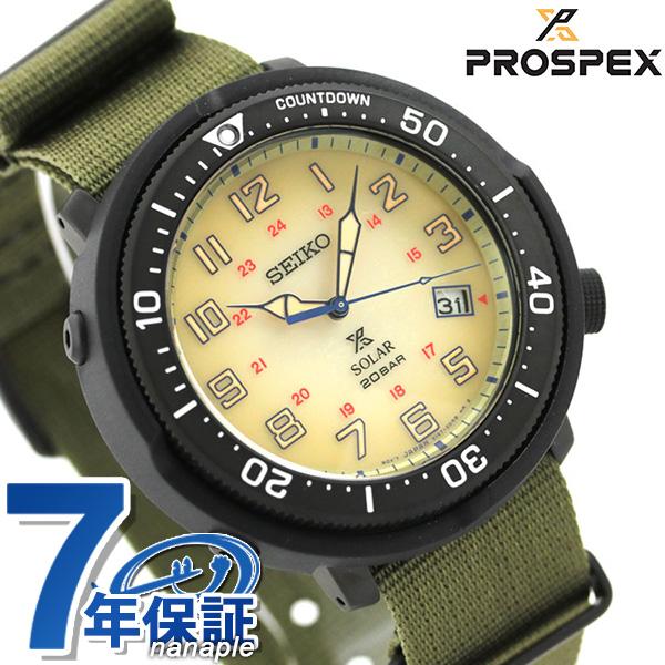 【応募券付き♪】セイコー プロスペックス LOWERCASE ソーラー SBDJ029 SEIKO 腕時計 イエロー×カーキ 時計【あす楽対応】