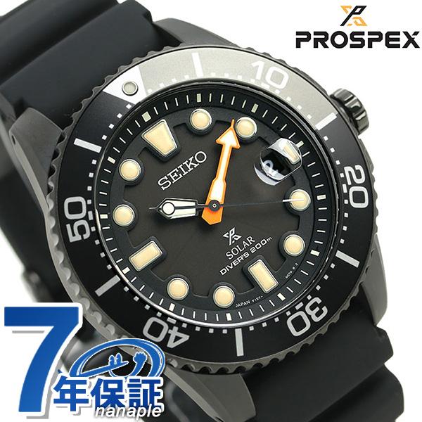 セイコー ダイバー スキューバ ブラックシリーズ 限定モデル SBDJ035 SEIKO プロスペックス 腕時計【あす楽対応】