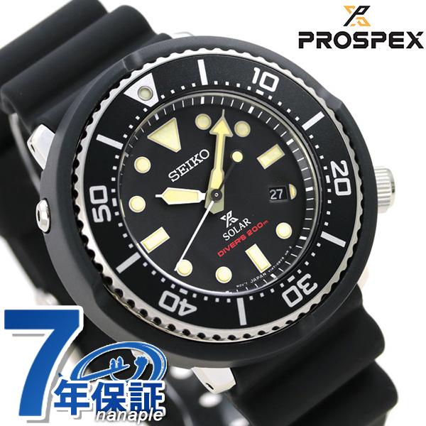 店内ポイント最大43倍!16日1時59分まで! セイコー プロスペックス ダイバーズ 限定モデル LOWERCASE ソーラー 腕時計 ブラック 黒 SBDN043 SEIKO PROSPEX ダイバーズウォッチ 時計【あす楽対応】