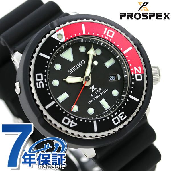 【ツナ缶サコッシュ付き♪】SEIKO セイコー 限定モデル LOWERCASE 45mm ソーラー SBDN053 プロスペックス 腕時計 オールブラック 時計【あす楽対応】