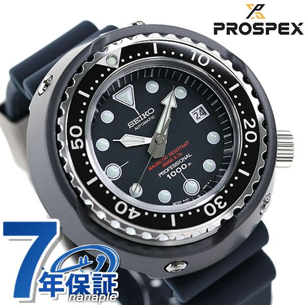 【応募券付き♪】セイコー プロスペックス セイコー ダイバーズ 55周年 限定モデル ダイバーズウォッチ ツナ缶 腕時計 SBDX035 SEIKO PROSPEX