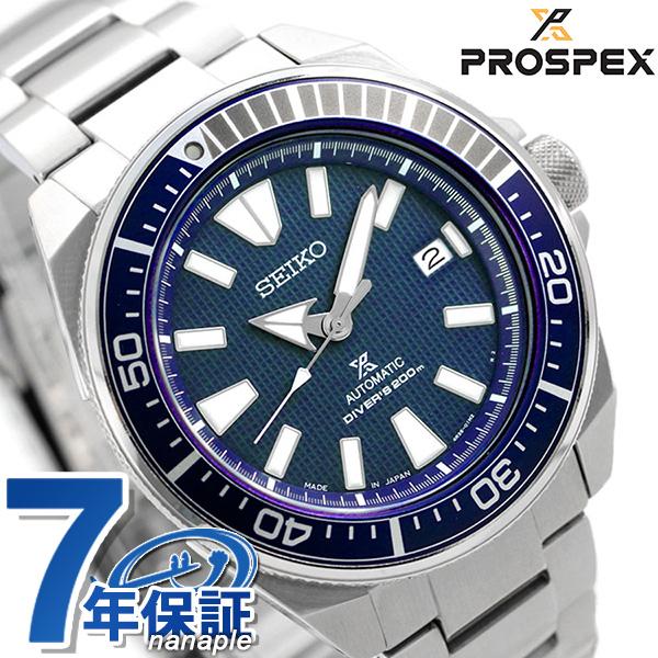 セイコー ダイバースキューバ サムライ メンズ 腕時計 SBDY007 SEIKO プロスペックス ダイバーズウォッチ 時計【あす楽対応】
