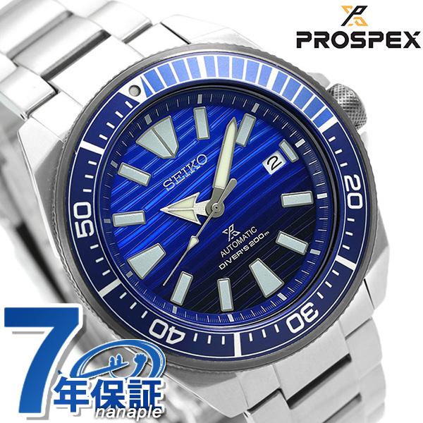 【10日はさらに+4倍で店内ポイント最大53倍】 【選べるノベルティ♪】セイコー プロスペックス ダイバーズ ブルーサムライ セーブジオーシャン 自動巻き 腕時計 メンズ 青 SBDY019 SEIKO PROSPEX ダイバーズウォッチ 時計