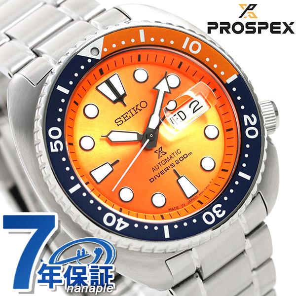 セイコー ダイバーズウォッチ 流通限定モデル タートル SBDY023 自動巻き SEIKO PROSPEX オレンジ 腕時計 時計