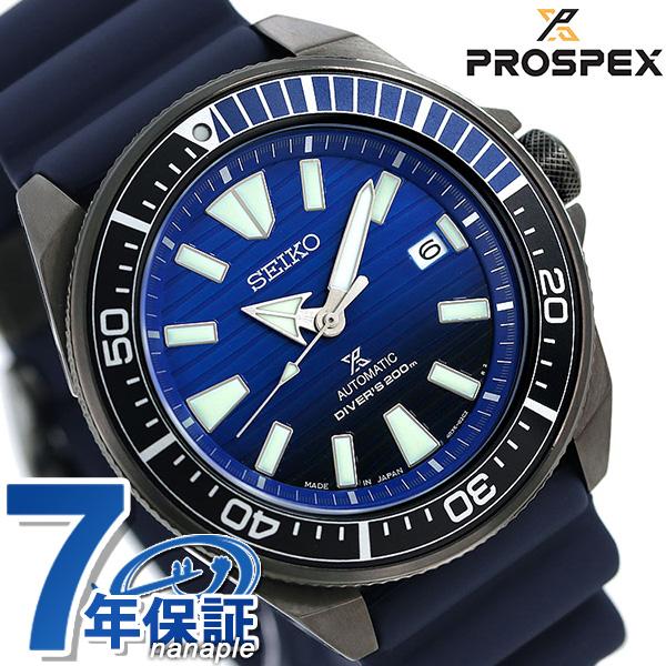 セイコー ダイバーズウォッチ メンズ 腕時計 サムライ セーブジオーシャン SBDY025 SEIKO プロスペックス 時計