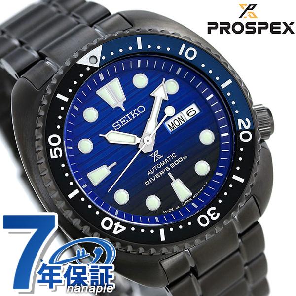 【応募券付き♪】セイコー プロスペックス ダイバーズ ブルータートル セーブジオーシャン 腕時計 メンズ 青 SBDY027 SEIKO PROSPEX ダイバーズウォッチ 時計【あす楽対応】