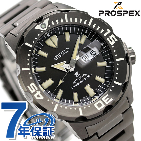 【応募券付き♪】ダイバーズウォッチ セイコー プロスペックス 流通限定モデル モンスター メンズ 腕時計 SBDY037 SEIKO PROSPEX オールブラック 時計【あす楽対応】